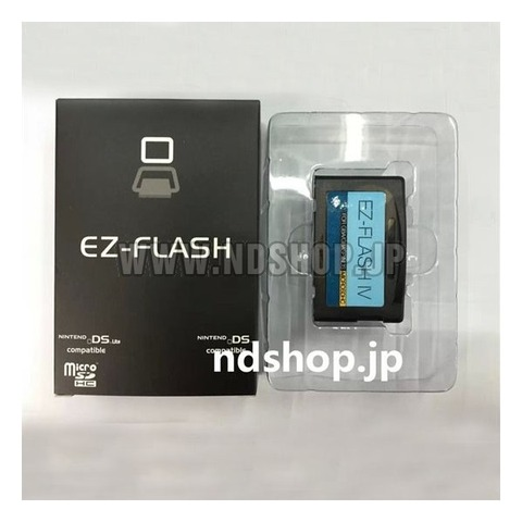 ez-flash4-ez4-gba-gba-gbasp-gbm-nds