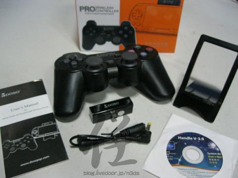 PSPコントローラ