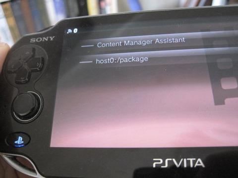 psvita_package_installer