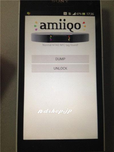 amiiqo04