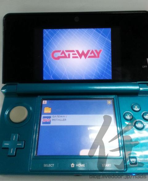 gateway_3ds_8