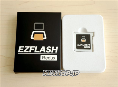 EZ-FLASHRedux06