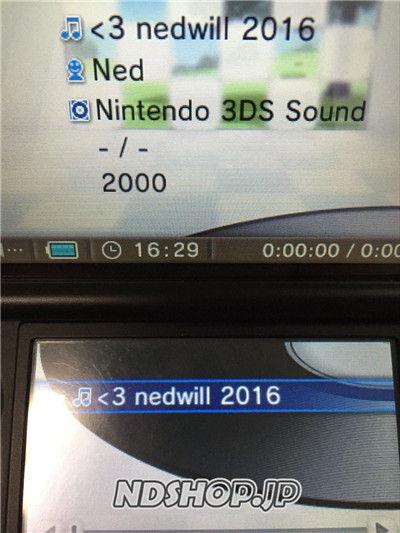 soundhax5