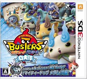妖怪ウォッチバスターズ 月兎組 3DS チートコード AR3DS SPIDER ARCODE