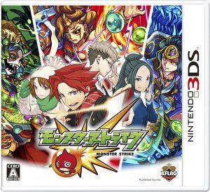 モンスターストライク モンスト 3DS チートコード AR3DS SPIDER ARCODE