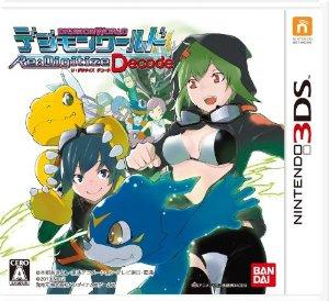 デジモンワールド リ:デジタイズ デコード 3DS チートコード AR3DS SPIDER ARCODE