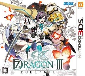 セブンスドラゴンIII code:VFD セブドラ3 3DS チートコード AR3DS SPIDER ARCODE