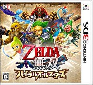 ゼルダ無双 ハイラルオールスターズ 3DS チートコード AR3DS SPIDER ARCODE