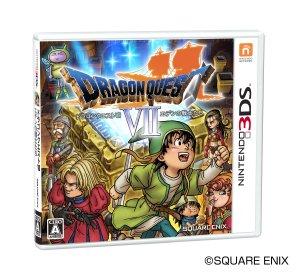 ドラゴンクエストVII エデンの戦士たち DQ7 ドラクエ7 3DS チートコード AR3DS SPIDER ARCODE