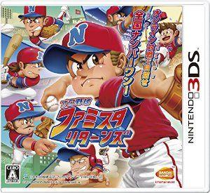 プロ野球 ファミスタ リターンズ 3DS チートコード AR3DS SPIDER ARCODE