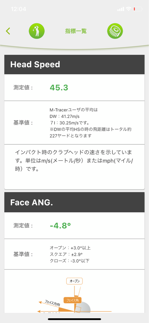 IMG_8083