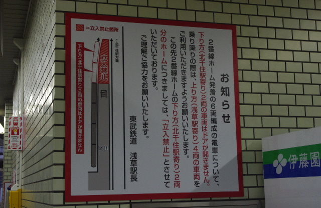 http://livedoor.blogimg.jp/n700a_nozomi/imgs/4/7/478ad879.jpg