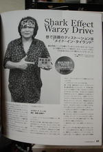 the effector book 6 warzy 1