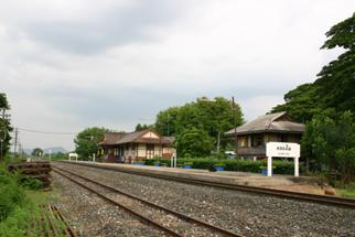 Khlong Phai