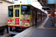 5631 直通特急阪神梅田 ラッピング