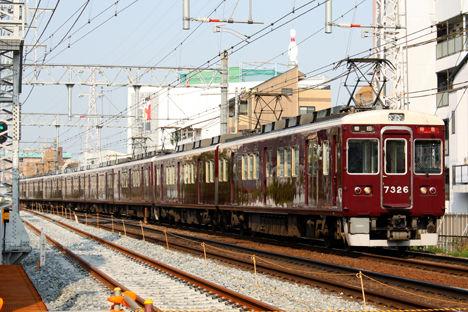 7326特急梅田