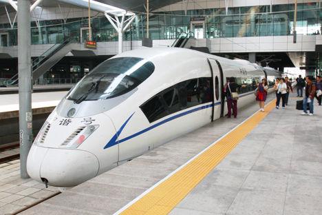 北京新幹線