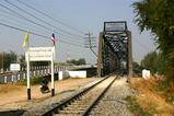 チュラ橋2