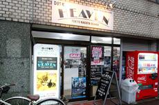 HEAVEN 名古屋