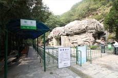石花洞 入口