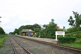 Ban Mai Samrong