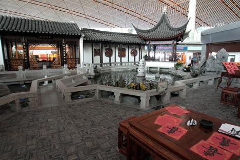 北京空港 庭園