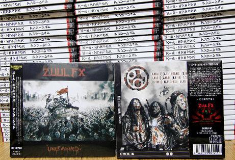 ZUUL FX Unleashed