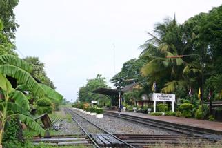 Prachantakham
