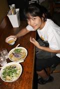 大島製麺所