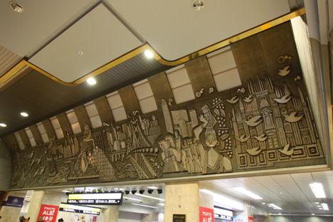 JR大阪駅中央コンコースレリーフ