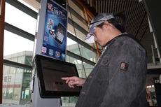 北京空港 インターネット