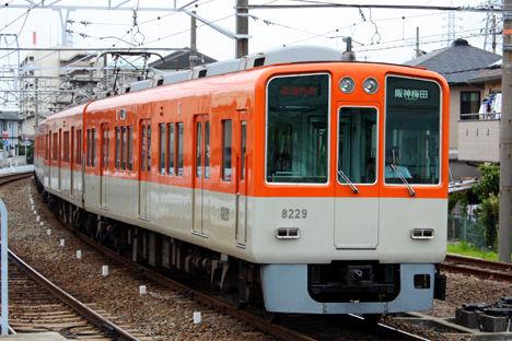 8229 直通特急阪神梅田