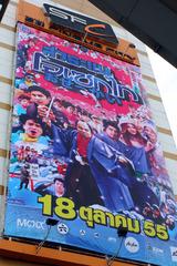 ンガームウォンワーン the mall おせっかい 映画