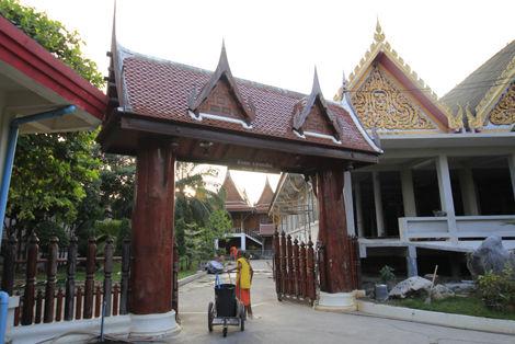 タ・クラーム・エーン寺院