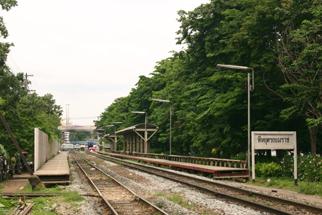 ヨンマラート駅