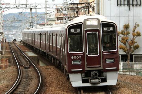 9003 梅田