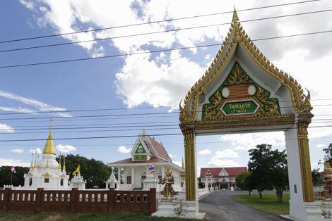 チャイ・ペーリー寺院