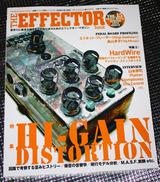 The Effector Book VOL 15