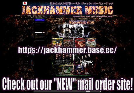 Jackhammer music