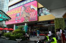 ンガームウォンワーン the mall