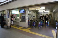 淡路駅改札