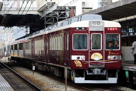 阪急 京トレイン