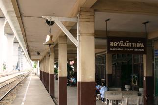 マッカサン駅2
