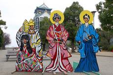 大阪城 板