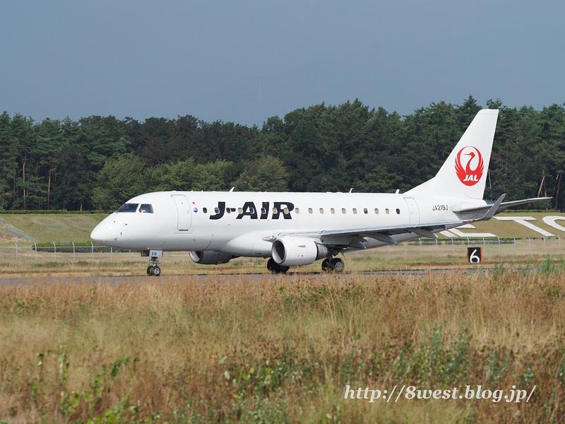 JA219J-3