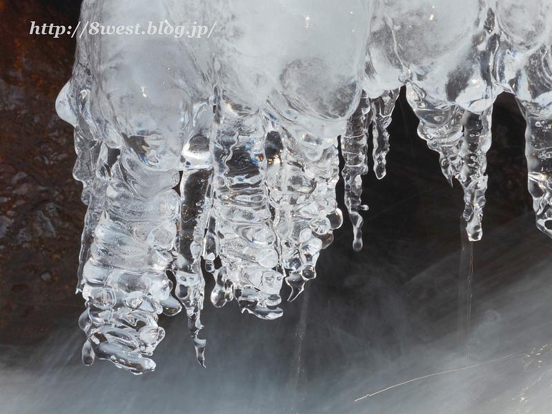 飛沫氷04