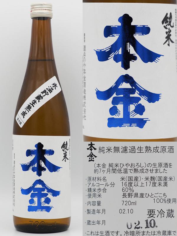 201107本金