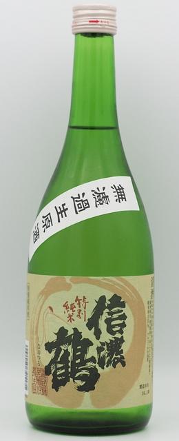 190608信濃鶴1