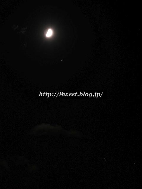 月木星アンタレス
