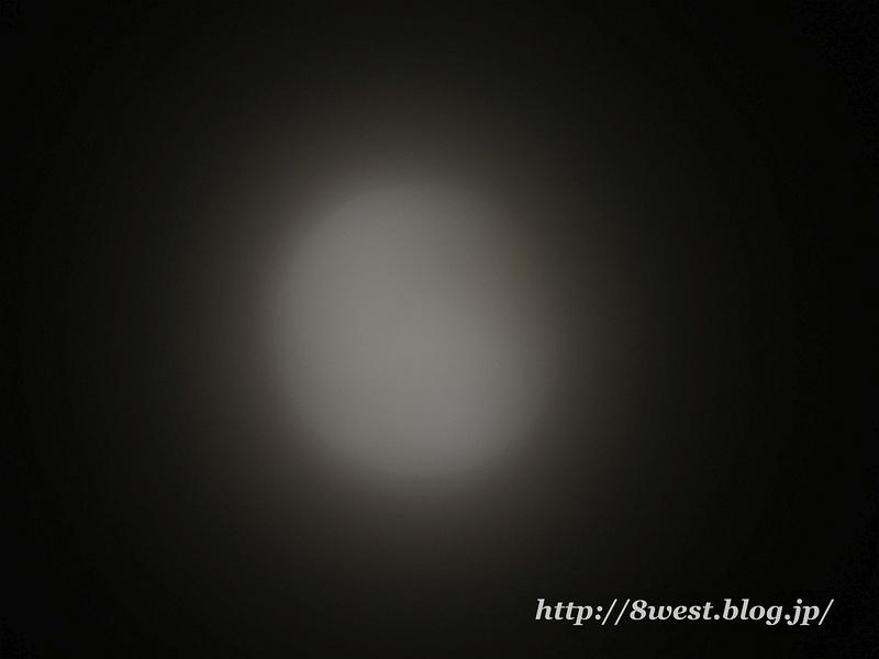 望月14.75